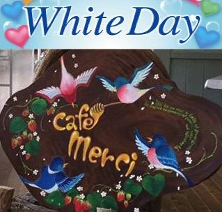 ホワイトカフェ