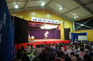 神楽共演大会2