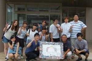 法政大学ゼミ合宿 (667)