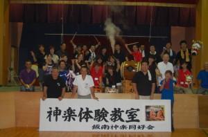 法政大学ゼミ合宿 (578)