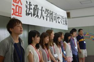 法政大学ゼミ合宿 (71)